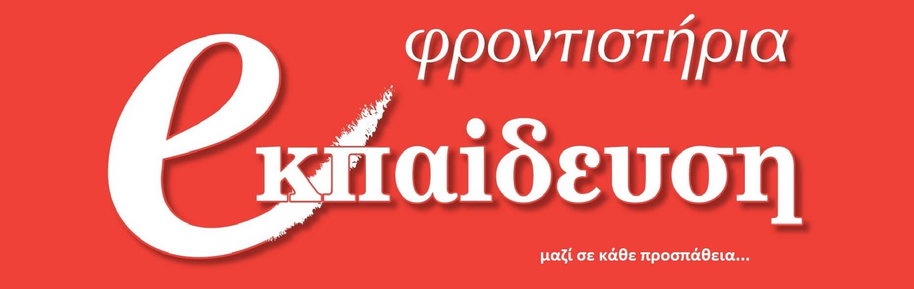 ΤΕΤΡΑΔΙΟ_CURVES